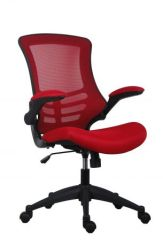 Marlos Mesh Back Office Chair With Folding Arms