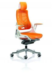 Zure Executive Chair Elastomer Gel With Arms With Headrest